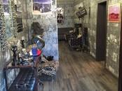 Квартиры,  Москва Смоленская, цена 89 000 000 рублей, Фото