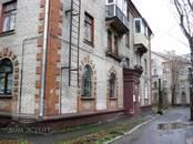 Квартиры,  Московская область Видное, цена 4 990 000 рублей, Фото