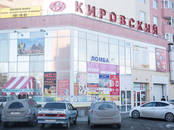 Другое,  Свердловскаяобласть Екатеринбург, цена 9 190 000 рублей, Фото