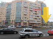 Магазины,  Санкт-Петербург Московская, цена 270 000 рублей/мес., Фото