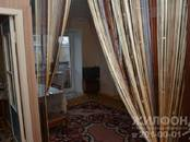 Квартиры,  Новосибирская область Новосибирск, цена 2 300 000 рублей, Фото
