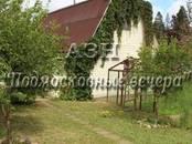 Дачи и огороды,  Московская область Новорижское ш., цена 2 600 000 рублей, Фото