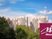 Квартиры,  Московская область Ивантеевка, цена 5 466 000 рублей, Фото