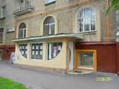 Офисы,  Москва Академическая, цена 16 000 рублей/мес., Фото