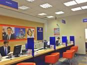 Офисы,  Москва Римская, цена 295 050 рублей/мес., Фото