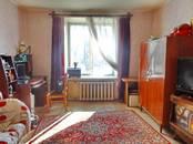 Квартиры,  Москва Парк культуры, цена 15 200 000 рублей, Фото