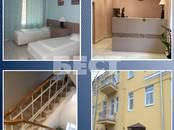 Офисы,  Москва Арбатская, цена 280 000 000 рублей, Фото