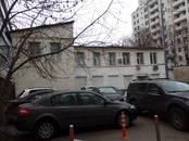 Другое,  Москва Маяковская, цена 299 000 000 рублей, Фото