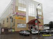 Магазины,  Республика Башкортостан Республика Башкортостан, цена 85 000 000 рублей, Фото