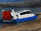 Другое...,  Водный транспорт На воздушной подушке, цена 3 580 000 рублей, Фото