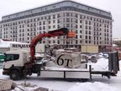 Ремонт и запчасти Разное, цена 10 рублей, Фото