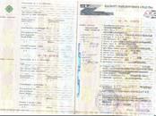 Лесовозы, цена 2 700 000 рублей, Фото