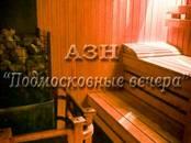 Дачи и огороды,  Московская область Дмитровское ш., цена 8 200 000 рублей, Фото