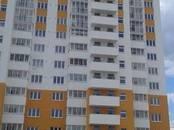 Квартиры,  Тюменскаяобласть Тюмень, цена 3 550 000 рублей, Фото