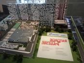 Квартиры,  Москва Шоссе Энтузиастов, цена 9 278 498 рублей, Фото