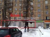 Здания и комплексы,  Москва Другое, цена 47 800 000 рублей, Фото