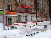 Здания и комплексы,  Москва Другое, цена 47 799 960 рублей, Фото