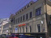 Квартиры,  Москва Цветной бульвар, цена 48 577 650 рублей, Фото