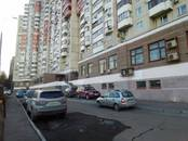 Другое,  Москва Беляево, Фото