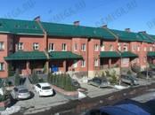 Квартиры,  Московская область Лобня, цена 1 350 000 рублей, Фото