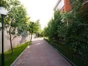 Дома, хозяйства,  Московская область Одинцово, цена 58 000 000 рублей, Фото