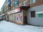 Магазины,  Иркутская область Другое, цена 7 500 000 рублей, Фото
