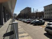 Другое,  Москва Бауманская, Фото