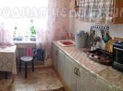 Квартиры,  Еврейская AO Другое, цена 520 000 рублей, Фото