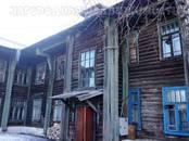Квартиры,  Еврейская AO Другое, цена 700 000 рублей, Фото