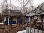Дачи и огороды,  Еврейская AO Другое, цена 700 000 рублей, Фото