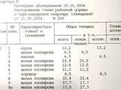 Другое,  Москва Павелецкая, цена 270 000 рублей/мес., Фото