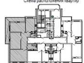 Квартиры,  Московская область Красногорск, цена 9 619 000 рублей, Фото