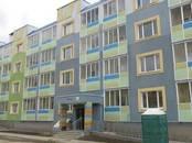 Квартиры,  Московская область Нахабино, цена 4 745 000 рублей, Фото