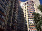 Квартиры,  Московская область Люберцы, цена 7 798 590 рублей, Фото