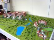 Квартиры,  Москва Бунинская аллея, цена 6 137 040 рублей, Фото