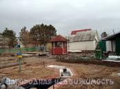 Дачи и огороды,  Еврейская AO Другое, цена 1 500 000 рублей, Фото