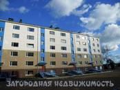 Квартиры,  Еврейская AO Другое, цена 3 100 000 рублей, Фото