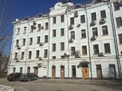 Квартиры,  Москва Новокузнецкая, цена 39 900 000 рублей, Фото