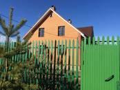 Дома, хозяйства,  Московская область Истринский район, цена 8 500 000 рублей, Фото