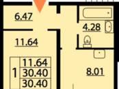 Квартиры,  Санкт-Петербург Комендантский проспект, цена 2 523 200 рублей, Фото