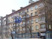 Квартиры,  Москва Кантемировская, цена 8 750 000 рублей, Фото