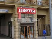 Здания и комплексы,  Москва Белорусская, цена 66 630 908 рублей, Фото