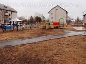 Квартиры,  Еврейская AO Другое, цена 1 650 000 рублей, Фото