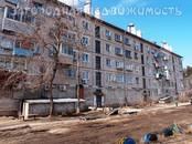 Квартиры,  Еврейская AO Другое, цена 1 350 000 рублей, Фото