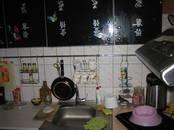 Квартиры,  Мурманская область Североморск, цена 2 300 000 рублей, Фото