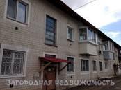 Квартиры,  Еврейская AO Другое, цена 1 550 000 рублей, Фото