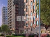 Квартиры,  Москва Тульская, цена 17 811 000 рублей, Фото