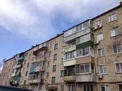Квартиры,  Еврейская AO Другое, цена 1 850 000 рублей, Фото