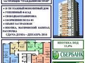 Квартиры,  Саратовская область Саратов, цена 1 800 000 рублей, Фото