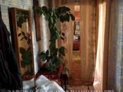 Квартиры,  Еврейская AO Другое, цена 950 000 рублей, Фото